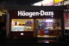 Memoria di Haagen-Dazs a chengdu Fotografie Stock