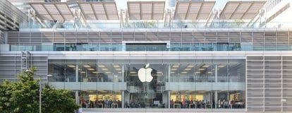 Memoria di Hong Kong Apple Immagine Stock Libera da Diritti