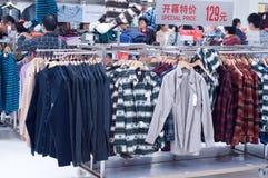 Memoria di UNIQLO Zhuhai, Cina Immagini Stock Libere da Diritti