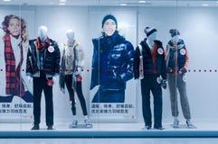 Memoria di UNIQLO Zhuhai, Cina Fotografia Stock