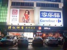 Memoria di UNIQLO Zhuhai, Cina Fotografia Stock Libera da Diritti