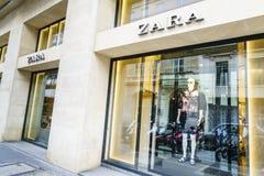 Memoria di Zara Immagine Stock
