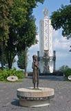 Memorial às vítimas de Holodomor, Kiev Imagem de Stock Royalty Free