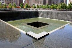 Memorial imagens de stock royalty free