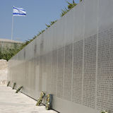 memorial Imagem de Stock Royalty Free