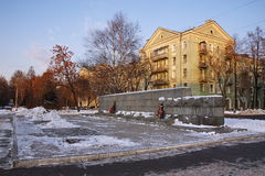 Memorial in the alley. On the background of a residential building in the city of Perm, Russia Stock Image