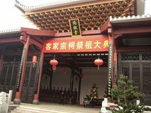 Memorial Ancestor Hall-Hakka Ancestral Hall. In the southern countrye of Jiangxi, there are ancestral shrine in the village. The ancestral temple is a symbol of Royalty Free Stock Image