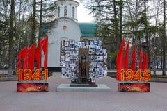 Memorial aos povos de Tyumen que pereceram durante a grande segunda guerra mundial patriótica da guerra da parte dianteira Fotos de Stock Royalty Free