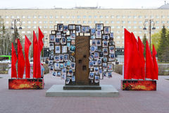 Memorial aos povos de Tyumen que pereceram durante a grande segunda guerra mundial patriótica da guerra da parte traseira Fotos de Stock