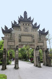 Memorial arch in deng xiaoping's hometown Royalty Free Stock Photography