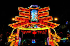 The Memorial arch of Flower market in Guangzhou Royalty Free Stock Image