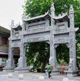 Memorial arch Stock Image