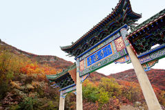 Memorial archway in china Stock Photos