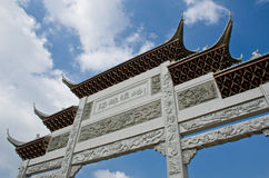 The memorial archway of HaiZhu Wetland Park in Guangzhou. Royalty Free Stock Photos