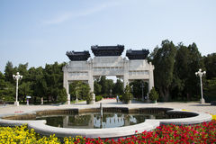 Memorial archway; memorial gateway Royalty Free Stock Photos