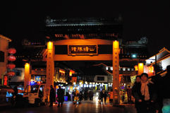 Memorial Archway night Royalty Free Stock Image