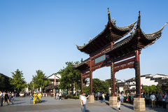 Memorial archway Tian Xia Wen Shu stock photography