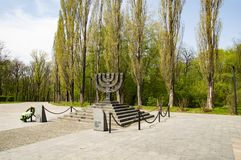 Memorial `Babi Yar` Kiev Ukraine - the menorah of the fallen Jews stock image