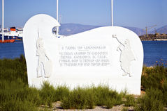 Memorial of the battle of Salamis stock photography