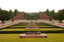 Memorial Royalty Free Stock Image