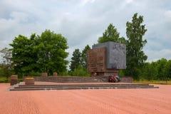 Memorial Boundary stone. SAINT PETERSBURG, RUSSIA - AUGUST 21, 2017: the Monument `Boundary stone`. The Nevsky Pyatachok Memorial Stock Photo