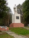 Memorial on a brotherly grave in the Kaluga region of Russia. Royalty Free Stock Photo