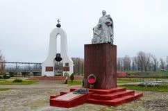 Memorial caído na grande guerra patriótica, Dobrush, Bielorrússia Imagens de Stock