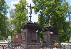 Memorial Cemetery Zavalnoe. Tobolsk. Russia Stock Photos