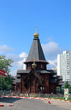 Memorial Church of All Saints Stock Image