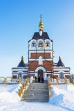 Memorial Church, a church in honor of the New Martyrs and Confes Royalty Free Stock Image