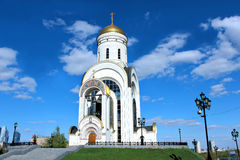 Memorial Church in honor of the Victory in World War in Moscow Royalty Free Stock Photo