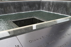 911 memorial Royalty Free Stock Images