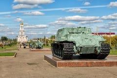 Memorial complex Battle of Kursk. Russia Stock Photos