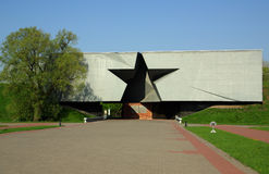 The memorial complex in Brest, Belarus Royalty Free Stock Photography