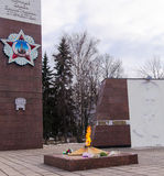 Memorial complex. The city memorial complex in honor of victory day Royalty Free Stock Images