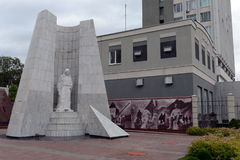 Memorial complex dedicated to the memory of employees of internal affairs bodies of the Nizhny Novgorod region who died while perf. NIZHNY NOVGOROD, RUSSIA Stock Image