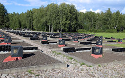 Memorial complex in Khatyn Royalty Free Stock Image