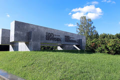 Memorial complex in Khatyn stock photo