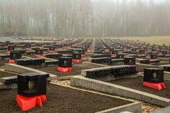 Memorial complex Khatyn, Belorus Stock Images