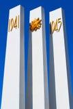 Memorial complex on Komsomolsk-na-Amure Stock Photos