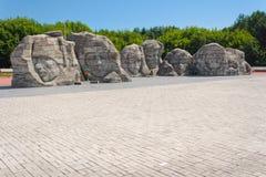 Memorial complex on Komsomolsk-na-Amure Royalty Free Stock Image