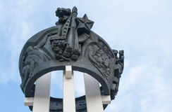 "Memorial in complex ""Salute, Pobeda!"" Stock Photography"