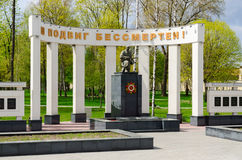 Memorial complex in Student park on Street Sovetskaya, Gomel, Be stock photos