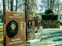 The memorial complex in the town of Yukhnov, Kaluga region in Russia. Royalty Free Stock Photos