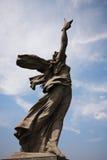 Memorial complex in Volgograd Royalty Free Stock Photo