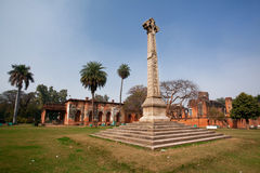 Memorial cross of Lucknow Residency Royalty Free Stock Images