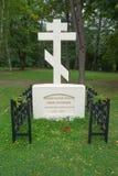 Memorial Cross in the Shipka Monastery Stock Images
