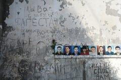 Memorial da escola de Beslan, onde o ataque terrorista estava em 2004 Fotos de Stock Royalty Free