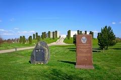 Memorial das forças armadas, arboreto memorável nacional Imagem de Stock Royalty Free
