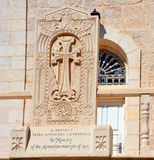 Memorial das vítimas do genocídio de 1915 armênios Fotografia de Stock Royalty Free